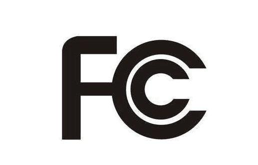家用电器美国FCC检测报告