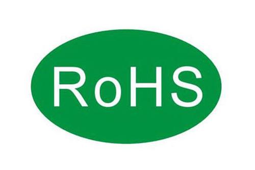 ROHS测试